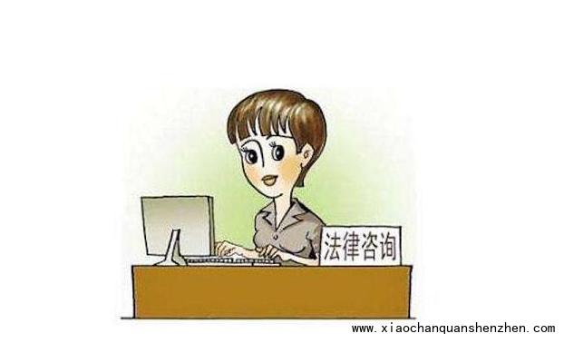 有没有能说说关于深圳小产权房律师见证真的有效吗